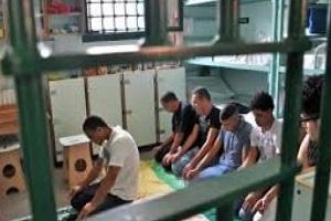 Terrorismo: un arresto per proselitismo in carcere