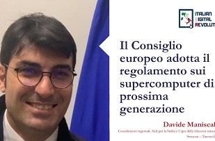 Il Consiglio europeo adotta il regolamento sui supercomputer di prossima generazione
