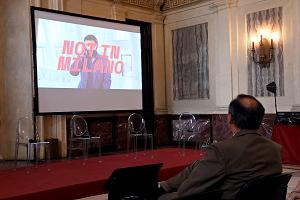 Inizia la nuova campagna di comunicazione Not in Milano